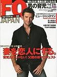 FQ JAPAN (エフキュージャパン) 2009年 10月号 [雑誌]