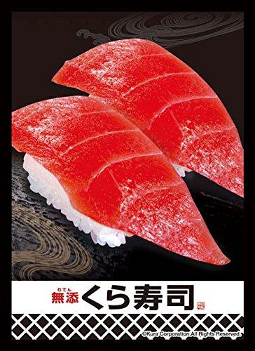 キャラクタースリーブコレクション 無添くら寿司 「熟成まぐろ」