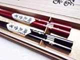 箸屋助八 輪島塗箸 ふみ桜 2膳桐箱入り