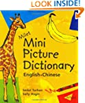 Milet Mini Picture Dictionary (Englis...
