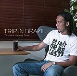 Trip in BRAZIL 田中マルクス闘莉王