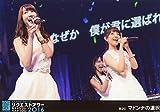 【田中菜津美 加藤玲奈】 公式生写真 AKB48 グループリクエストアワー 2016 DVD予約特典 マドンナの選択