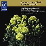 メンデルスゾーン: 弦楽シンフォニアより 第1番、第2番、第3番、第7番、第8番-a (Felix Mendelssohn Bartholdy : Sinfonias for Strings (1821-1822) / Orchestra Libera Classica, Hidemi Suzuki)