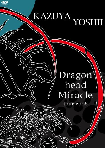 Dragon head Miracle tour 2008 [DVD]
