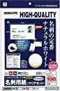 KOKUYO インクジェットプリンタ用名刺用紙(クリアカット)(両面マット紙・厚口) A4 10枚 ナチュラルホワイト KJ-VHA10W