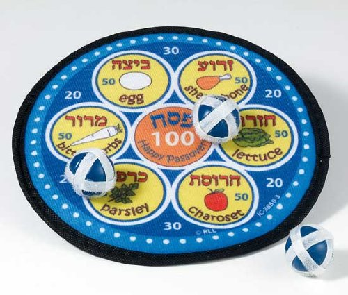 Passover Ball Toss Game - 1