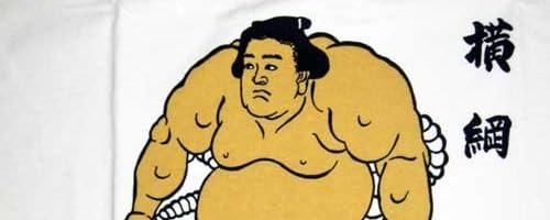 和柄相撲浮世絵Tシャツ 横綱 /大きな外人さんへの日本定番土産 大きい2L(XL)サイズ