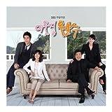 隣の敵 (お隣さんは元ダンナ) 韓国ドラマOST (SBS)(韓国盤)