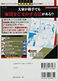 月刊銀魂 2014年9月 (SHUEISHA JUMP REMIX)