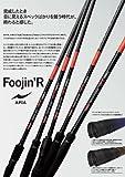 アピア(APIA) フージンR(Foojin R) 96MLX ベストバウワー