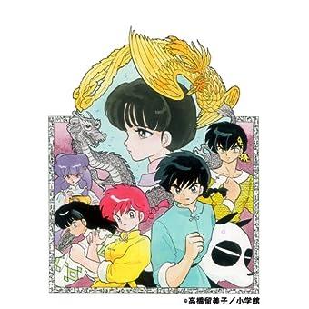 TVシリーズ「らんま1/2」Blu-ray BOX (1)