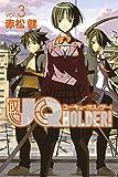 UQ HOLDER!(3) (少年マガジンコミックス)