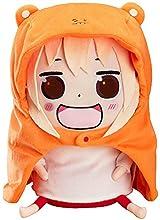 「干物妹!うまるちゃん」等身大ぬいぐるみが12月発売