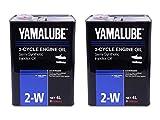 【2本SET】YAMALUBE ヤマハ純正 2サイクル マリン ガソリンエンジンオイル マリンジェット、ジェットボート専用 2W(分離・混合用) 2ストローク 4リットル マリンジェット専用のスモークレスタイプ [90790-70424]