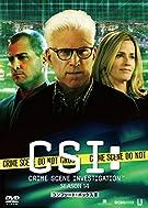 CSI:14 科学捜査班