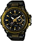 CASIO MT-G METAL TWISTED G-SHOCK BASELWORLD SPECIAL LIMITED EDITION MTGS1000BS-1