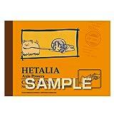 ヒサゴ 萌文具-もえぶん- ヘタリア コピーメモ A6サイズ/イタリア HG4001