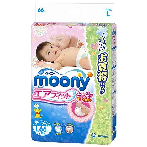 Mooney air fit L size 66 pieces (tape)