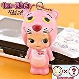 Kewsion Soft Key Chain Charm Pink Panther