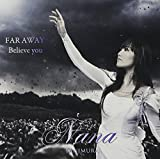 FAR AWAY/Believe you(DVD付)【初回限定生産】【ジャケットA】