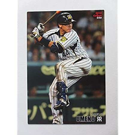 2015カルビープロ野球カード第1弾【056梅野隆太郎/阪神】レギュラーカード