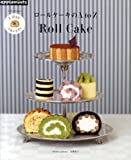 1day sweets  ロールケーキのAtoZ (朝日オリジナル)
