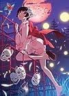 偽物語 第四巻/つきひフェニックス(上) [Blu-ray]
