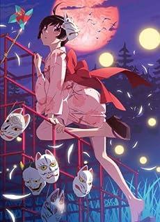「偽物語」 第四巻/つきひフェニックス(上)(完全生産限定版) [Blu-ray] (2012)