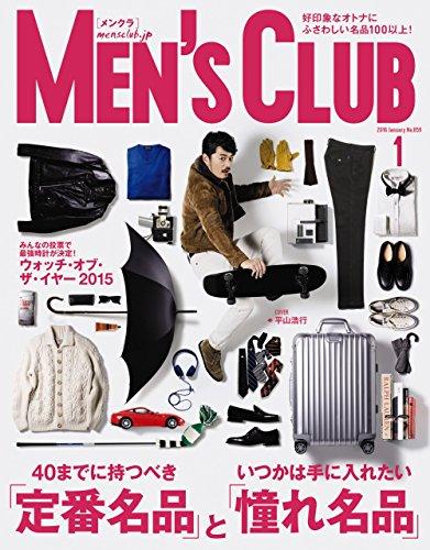 MEN'S CLUB (メンズクラブ) 2016年 01月号