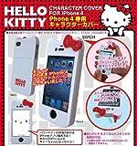 ハローキティ iPhone4専用 キャラクターカバー SAN-73KTA