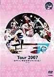 Tour 2007 GIFT+♪幸せは冬にやってくる♪
