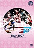 Tour 2007 GIFT+♪幸せは冬にやってくる♪ [DVD]