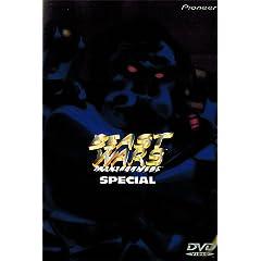 �r�[�X�g�E�H�[�Y�������� �g�����X�t�H�[�}�[SPECIAL�y����Łz [DVD]