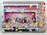少女時代 (SNSD - Girl'sGeneration)/2014年-2015年/卓上カレンダー+ステッカーシール16枚セット(K-POP/韓国製)