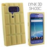 docomo LYNX 3D[SH-03C]専用◆本物そっくりdeスイート♪チョコレートシリコンケース(コクと甘みのホワイトチョコ)[APEX]