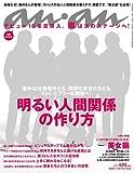 an・an (アン・アン) 2008年 11/26号 [雑誌]
