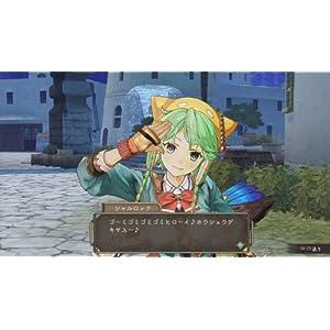 【Amazon.co.jp限定/ガストショップ限定】シャリーのアトリエ ~黄昏の海の錬金術士~ 20周年メモリアルボックス