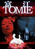 echange, troc Tomie Double Feature [Import USA Zone 1]