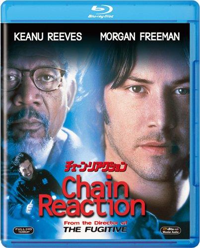 チェーン・リアクション [Blu-ray] -