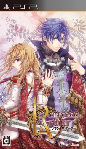 Princess Arthur (プリンセス・アーサー) (通常版) 予約特典 ドラマCD 付