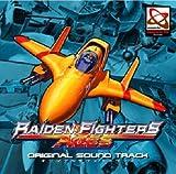 ライデンファイターズ エイシズ オリジナルサウンドトラック - ゲーム・ミュージック