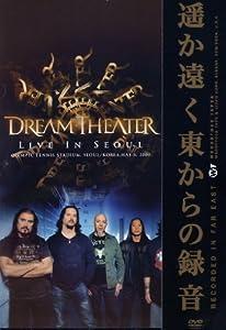 Live In Seoul DVD