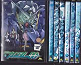 機動戦士ガンダム00 [レンタル落ち] (全7巻) [マーケットプレイス DVDセット商品]