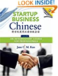Startup Business Chinese: An Introduc...