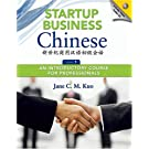 Startup Business Chinese: An Introductory Course for Business Professionals