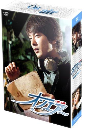 オンエアー DVD-BOX 1