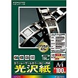コクヨ 光沢紙 A4 100枚 LBP-FG1210