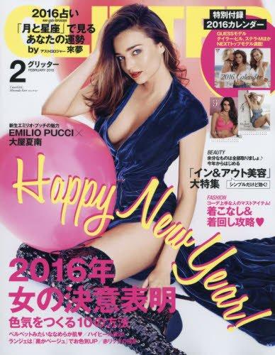 GLITTER(グリッター) 2016年 02 月号 [雑誌]