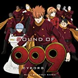 SOUND OF 009 RE:CYBORG