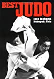 Best Judo (Illustrated Japanese Classics) (0870117866) by Isao Inokuma